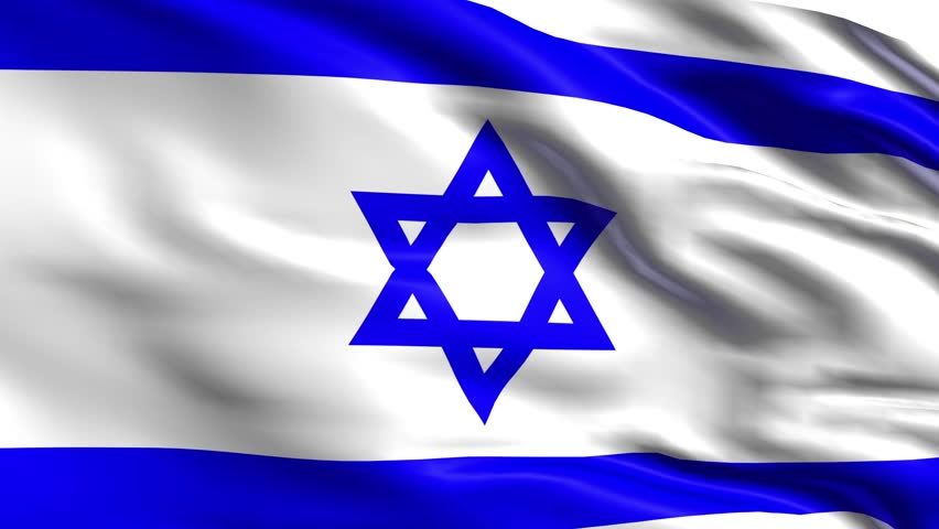 flag of israel wallpaper - photo #23