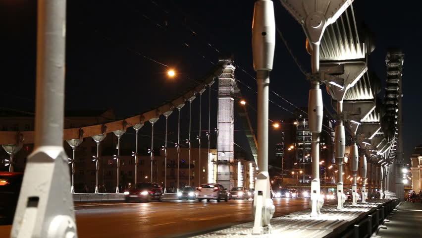 Krymsky Bridge Or Crimean Bridge (night) Is A Steel Suspension ...