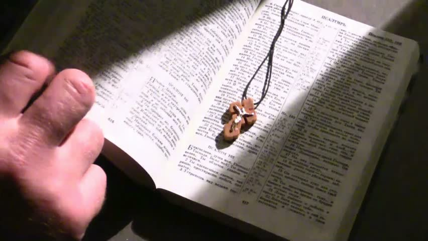 an essay on the book of mark from the bible Learn how to cite the bible using the niv study bible includes an introduction to each book of the bible when a bible verse ends in a question mark.