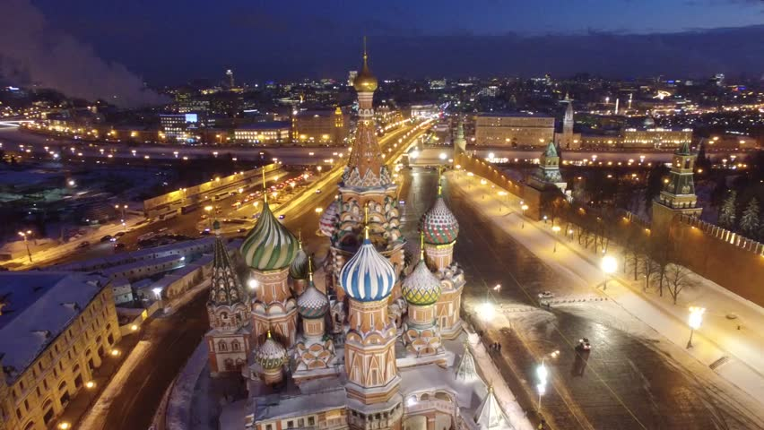 Night Beautiful frozen WINTER Moscow city cowered...