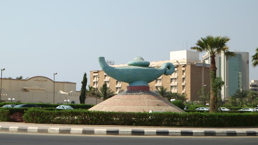Header of Aladdin's Lamp