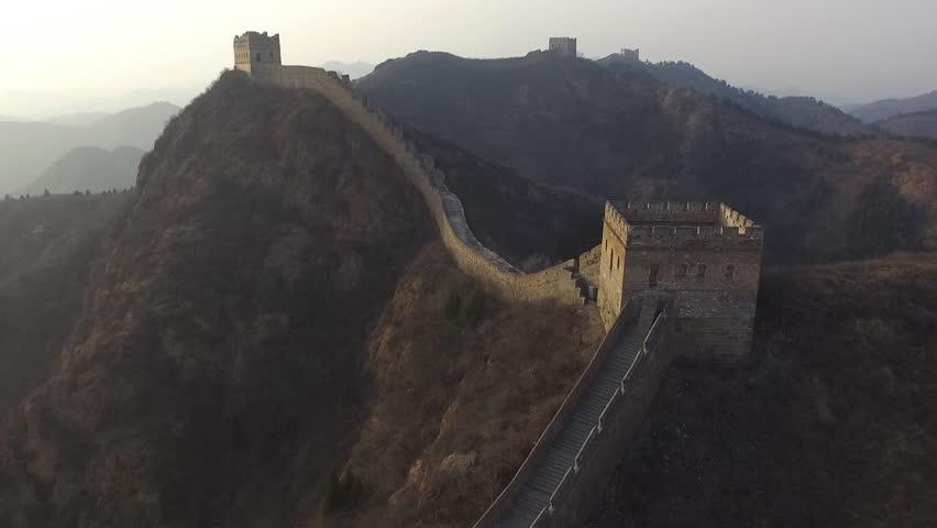 Header of China