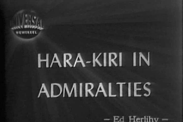 Header of hara-kiri