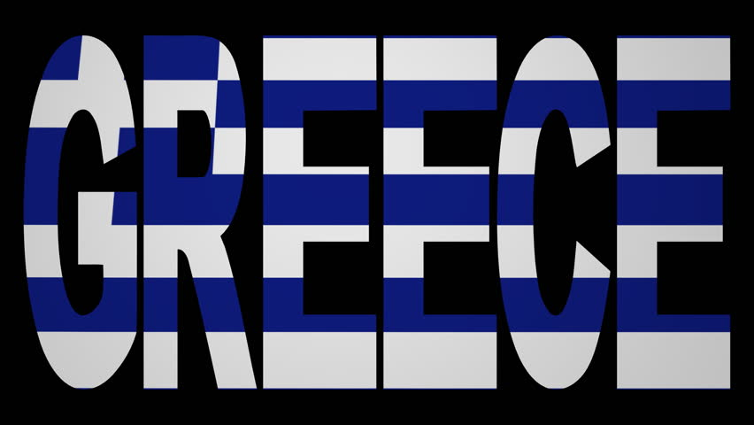 Greece Text With Fluttering Greek Flag Animation Stock