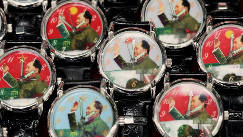 Header of Mao