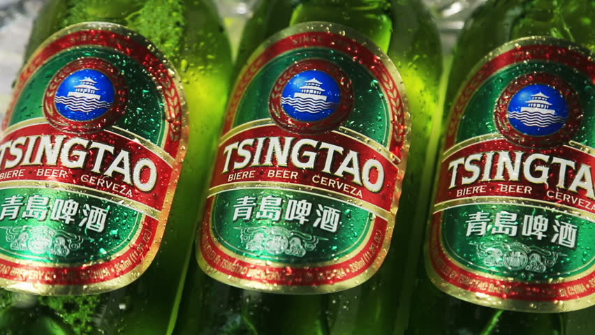 vision and mission of tsingtao beer About tsingtao beer with 113 years of history and brand valued at more than rmb 116875 billion, tsingtao brewery co the afc's vision and mission.