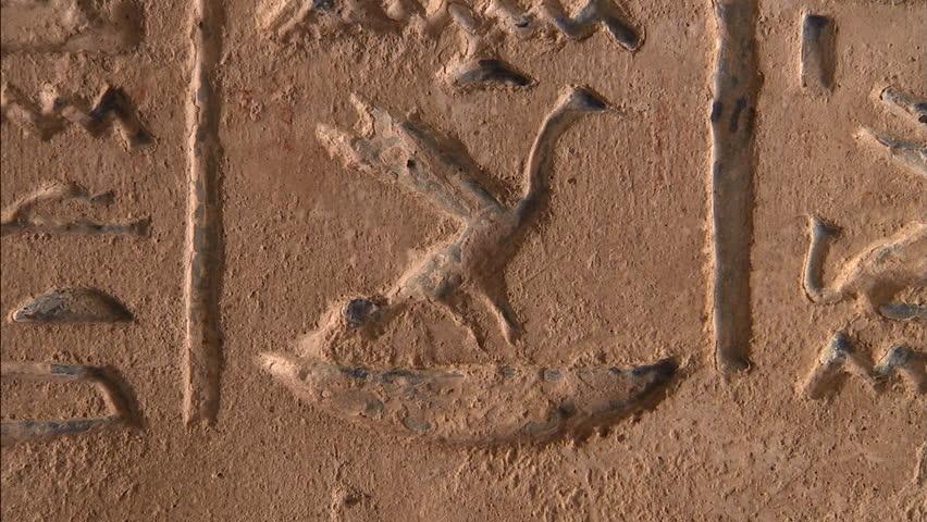 Header of Amarna