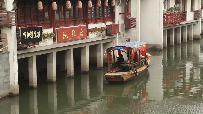 SHANGHAI - DECEMBER 22: Qibao Ancient Town traditional wooden boat, Qibao