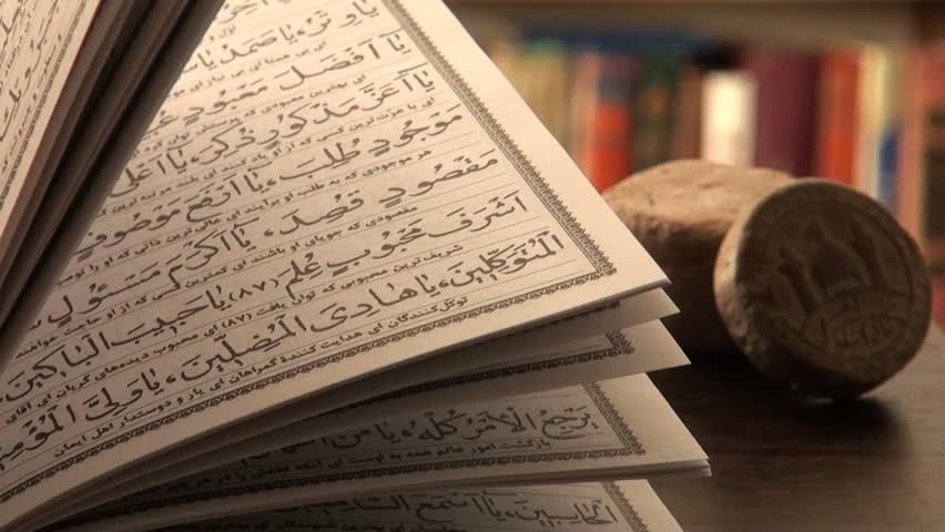 Islamic Art, Binding Quran Stock Footage Video 5356796