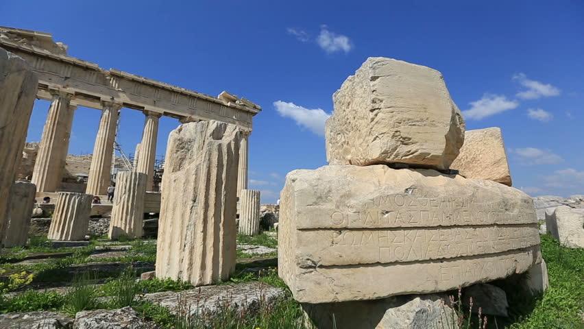 Ancient Acropolis in Athens Greece