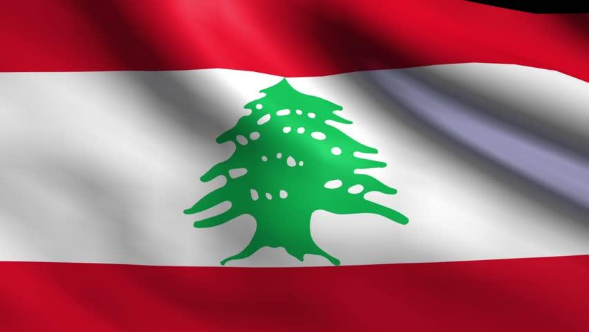 lebanon - photo #12
