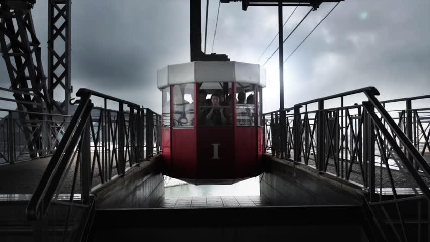 Header of Aerial Tramway